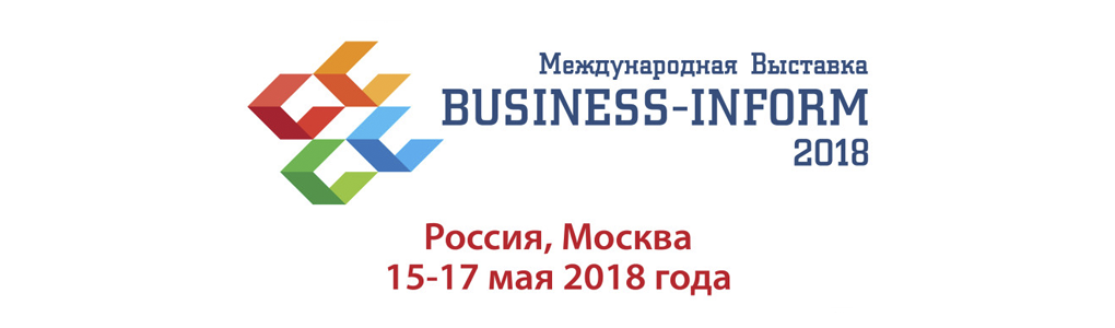 BUSINESS-INFORM 2018