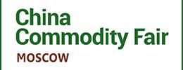 China Commodity Fair 2018