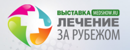 Moscow MedShow 2018